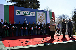 Bulgarian Independence Day. March 3rd.