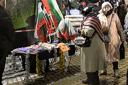 Bulgaria New Year
